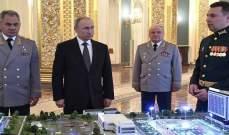بوتين وقع مرسوما بإنشاء مجمع علمي تقني عسكري على ساحل البحر الأسود