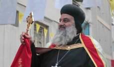 افرام الثاني:سوريا كانت على الدوام بلدا للأمان والسلام والوحدة الوطنية