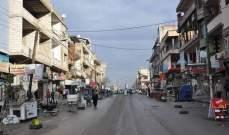 سانا: تفكيك سيارة مفخخة بمادة السيفور شديدة الانفجار بحي الزهراء بحمص