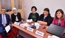 الجامعة الأنطونيّة تفتتح ورشة أعمال مشروع MERIC-Net