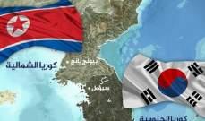 رئيس كوريا الجنوبية: العلاقات مع أميركا صلبة كالصخرة