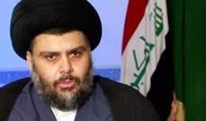 متحدث باسم الصدر: ليس من صلاحيات البرلمان إلغاء نتائج الانتخابات