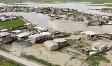 وفاة 11 شخصا على الأقل جراء السيول في إيران
