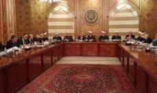 المجلس الإسلامي دعا لإنهاء قضية الموقوفين الإسلاميين وإصدار العفو العام