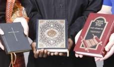 بوتين ينصح الأطفال بقراءة كتب مثل التوراة والكتاب المقدس والقرآن