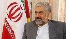 مسؤول ايراني: الاتفاق النووي بدد الهواجس بشان برنامج ايران النووي