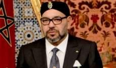 ملك المغرب يزور فرنسا غدا للمشاركة بفعاليات مئوية انتهاء الحرب العالمية