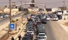 """مصدر لـ""""أ.ف.ب"""": 28 ألف سوري غادروا الأردن إلى بلدهم منذ إعادة فتح الحدود بين البلدين"""