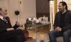 معلومات للـMTV: أمام الحريري مهمة إقناع جعجع بالتخلي عن الثقافة لتكون البديل المرضي لبري