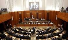 رفع جلسة مجلس النواب الى الساعة السادسة مساء