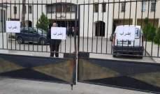 النشرة: موظفو بلدية صيدا نفذوا اضرابا احتجاجا على عدم الحاقهم بالسلسلة