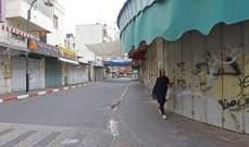 الإضراب الشامل عمَّ فلسطين التاريخية رفضاً للقانون العنصري