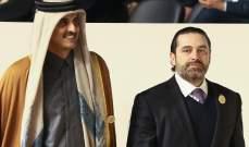 عناق أمير قطر والحريري وكلام باسيل... والصدى السعودي