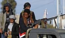 """""""أنصار الله"""" تعلن السيطرة على مواقع شرق محافظة البيضاء"""