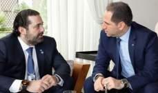 لقاء بين الحريري والجميل على هامش مؤتمر القمة العالمية للحكومات في دبي