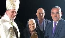تكريم نهاد الشامي في الذكرى 25 على شفائها باعجوبة من مار شربل