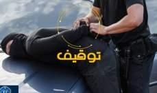 قوى الأمن: توقيف 74 مطلوبا بجرائم مختلفة وضبط 1081 مخالفة سرعة زائدة أمس