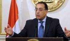 رئيس الوزراء المصري: لن نسكت على أي تقاعس وسنحاسب المقصرين