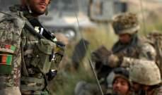 الدفاع الأفغانية: مقتل 350 مسلح بغارات على مواقع مجموعات إرهابية خلال أسبوع
