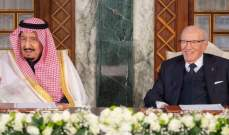 الملك سلمان والسبسي شهدا توقيع اتفاقيتين بين السعودية وتونس وأطلقا 3 مشاريع بتونس