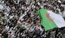 تكتل كنفدرالية النقابات المستقلة الجزائرية يدعو لإضراب عام الأربعاء