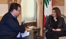 الحسن تتابع مع هيئة الإشراف الانتخابات الفرعية في طرابلس