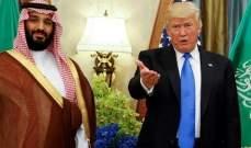 نيويورك تايمز: ترامب يخطط لبيع السعودية مفاعلًا نوويًا