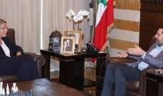 كارديل التقت الحريري وأكدت دعم الأمم المتحدة المستمر لاستقرار لبنان وازدهاره