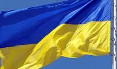 سلطات أوكرانيا أعلنت طرد أسقف أرثوذكسي تابع لبطريركية موسكو