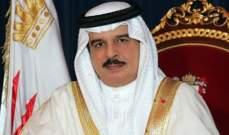 ملك البحرين يخفف حكم الإعدام بحق 4 مواطنيين