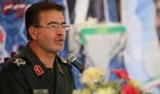 مسؤول عسكري ايراني: اميركا تتراجع في كل منطقة تدخلها ايران