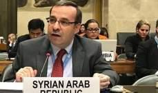 مندوب سوريا بجنيف: التقرير الأخير حول حقوق الإنسان بسوريا حافل بالمغالطات