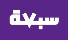 حزب سبعة أعلن عدم خوض الانتخابات الفرعية بطرابلس: نعرف نتيجتها منذ إعلانها