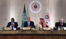 وزير الدولة لشؤون الدول الإفريقية في السعودية سلم باسيل رئاسة جلسة وزراء الخارجية