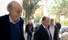 مصادر للانباء: جميل السيد لعب دورا مساعدا في ردم الهوة بين عون وجنبلاط