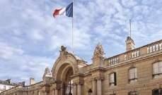 الرئاسة الفرنسية: نجري مشاورات مع الشركاء الأوروبيين بشأن فنزويلا