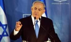 نتانياهو يحذر من نقل اسلحة متطورة الى سوريا