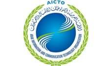 أمين عام المنظمة العربية لتكنولوجيا الاتصالات للنشرة: الاجتماعات العربية هامة لإزالة الخلافات ورسم خطة عمل