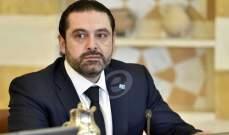 الحريري:نعتمد على الشباب لانهم مستقبل البلد ونعمل على فرض الاستقرار فيه