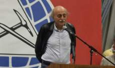 جنبلاط: اناشد الروس التدخل لحماية الشرفاء في جبل العرب من مكائد النظام