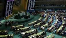 "مشروع قرار أيرلندي بوليفي مضاد لمشروع قرار أميركي بشأن ""حماس"""