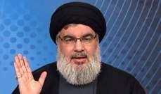 مصادر حكومية لـMTV: انزعجنا من حديث نصرالله الذي أحرج لبنان تجاه العالم