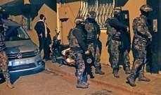 """قوات الأمن التركية أوقفت 21 مشتبها بانتمائهم لـ""""بي كا كا"""" في اسطنبول"""