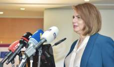 الحسن: سنشكل من الاقتراحات المقدمة مادة صياغة للاصلاحات الانتخابية المقبلة