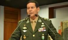 نائب الرئيس البرازيلي: التدخل العسكري الأميركي في فنزويلا لن يكون له معنى