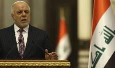 العبادي: للتكاتف  لمنع وقوع كارثة الإنهيار العسكري في العراق