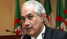 استقالة رئيس المجلس الدستوري الجزائري