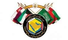 دول مجلس التعاون الخليجي تأسف لقرار ترامب بشأن الجولان