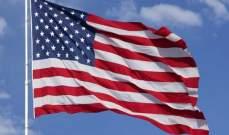 """إدراج قيادي في تنظيم """"داعش"""" على لائحة أميركا للإرهاب"""