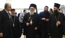 البطريرك يازجي يصل إلى حلب ويترأس غدا قداس أحد الشعانين
